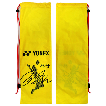 Harga New style yonex/YONEX badminton racket cover shoulder 1601 Lin Dan signature models shoot bag shot package