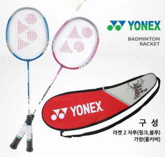 Harga Yonex Korean Best-Selling Badminton Rackets including a Full Cover Case. 2 x 2014 Musclepower 2.