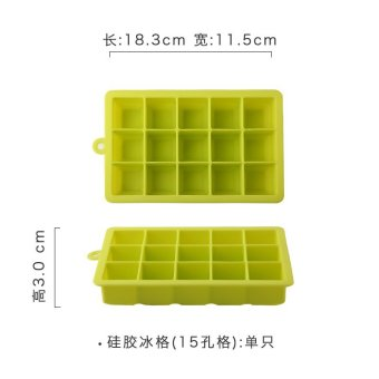 Harga Zurich and elegant whiskey bar square 15 grid ice lattice ice mold silicone ice cube ice maker model
