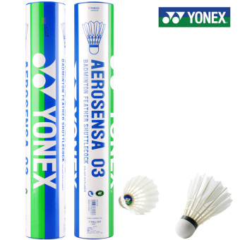 Harga yonex yonex yy Badminton as 03 duck feather AS03