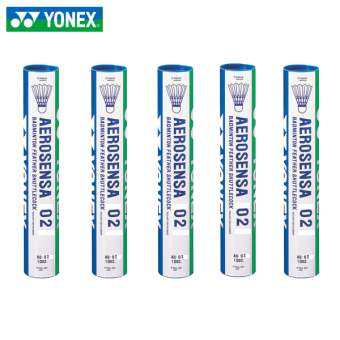 Harga 5 barrels shipping yonex/YONEX badminton AS9 AS02 resistance to fight the king high-price than practice ball 12 only
