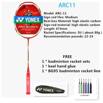 Harga YONEX ARC-11 Full Carbon Single Badminton Racket 22-24 Pounds Suitable for Amateur and Beginner(Chinese Version)