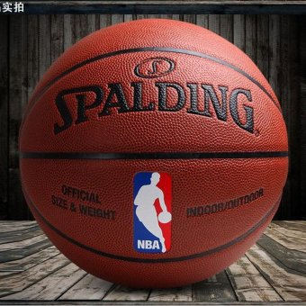 Harga Southeast Spalding NBA indoor basketball - intl