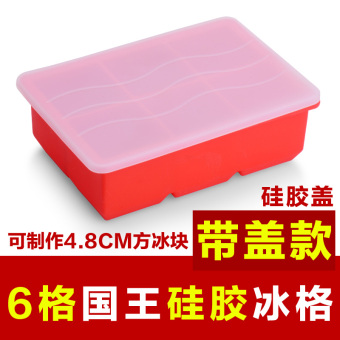 Harga King large ice lattice ice mold silicone ice cube whisky ice cube creative ice lattice ice mold ice box with lid