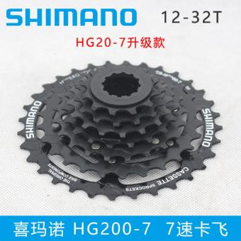 Harga SHIMANO CS-HG20 HYPERGLIDE 7 SPEED---12-32T MTB BICYCLE CASSETTE - intl