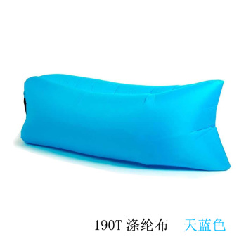 Outdoor beach folding portable pocket fast inflatable air sofa sleeping bag bed lazy recliner bed
