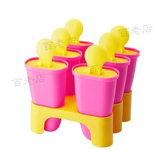 Harga Ikea causey ice cream homemade ice cream popsicle box ice cream mould ice box ice cream mould ice cream mold
