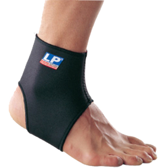 Harga LP Support LP 704 Ankle Support
