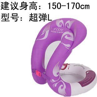 Harga Swimming le Bao Super bomb boutique swimming children's swimming laps life buoy clothing