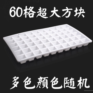 Harga Mold Box Ice Box ice Lattice