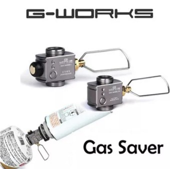 Harga G-Works Gas Saver (PLUS/R)