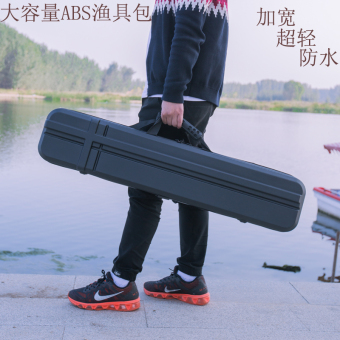 Harga New fishing 1.2 m fishing rod bag hard shell bag 1.25 mega waterproof fishing bag lure rod bag pole bag