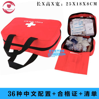 Harga 36 bus car first aid kit bag travel bus school bus gifts large medical kits emergency medical box