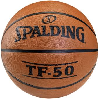 Harga SPALDING TF-150 SIZE:5 OUTDOOR BASKETBALL