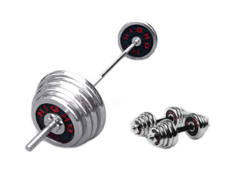 Harga 50kg Chrome Barbell with Dumbbell Sets