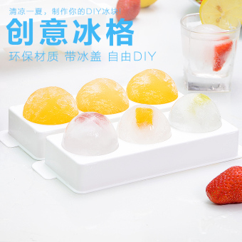 Harga Japan's imports of spherical diameter 6cm frozen ice lattice ice hockey ice box popsicle mould ice cream mold
