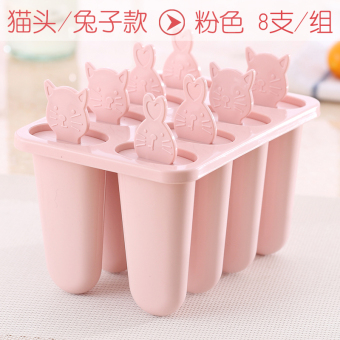 Harga Yun di lovely cartoon diy ice cream mold popsicle mold ice lattice ice mold popsicle mold ice cream mold household toxic
