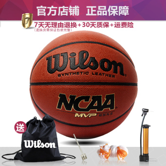 Harga Leather basketball for Children Young student's training ball