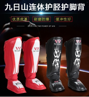Harga Nine suns mountain training Foot Protection ankle one-piece foot care shin guards