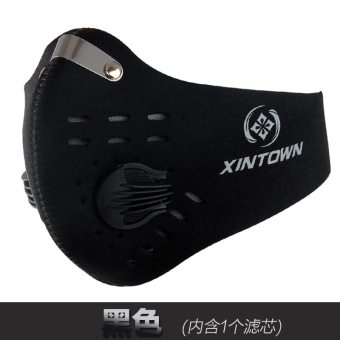 Outdoor black half face dustproof masks mask