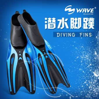Harga Professional adult ultralight free diving shoes snorkeling Sambo swimming equipment sports training non-slip foot long flippers