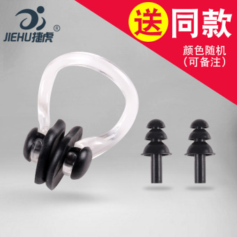 Silicone swimming nose clip earplugs adult suit