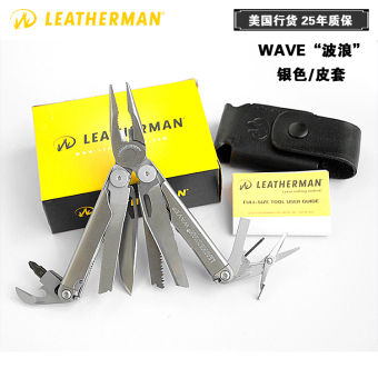 Harga Us Line Wave Folding Combination Tool Pliers