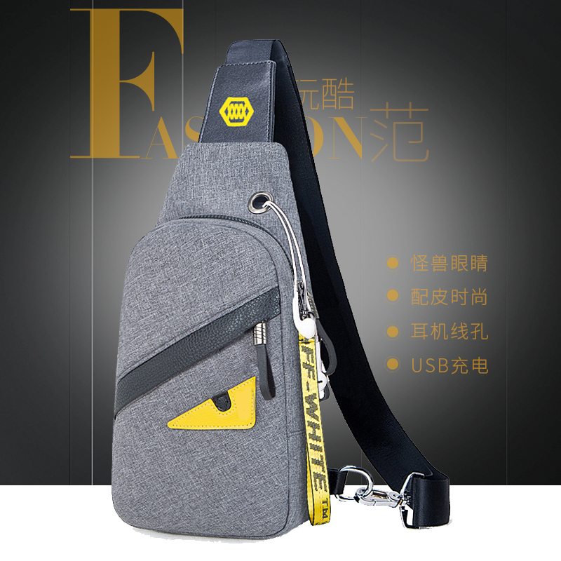 2017 New style male chest pack shoulder bag men's bag casual shoulder bag sports small messenger shoulder backpack tide Korean-style (Rock gray yellow eye with key Buckle)