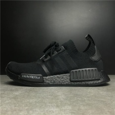 adidas NMD Xr1 PK S32211 Primeknit Triple Black Shoes Size 9