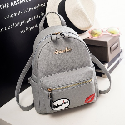 Aichaoniao Korean-style embroidered female small backpack (Gray)
