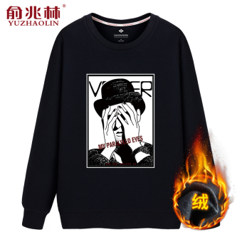 BF New style autumn and winter no cap hoodie (Black (can not bear to look into))