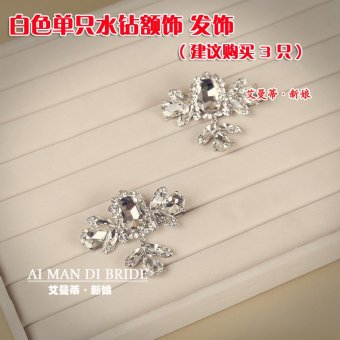 Harga Bridal chic wedding Korean Diamond