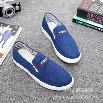 Casual men's flat shoes a pedal (C01 blue version1) (C01 blue version1)