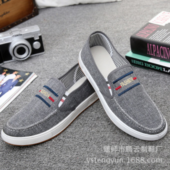 Casual men's flat shoes a pedal (C01 gray) (C01 gray)