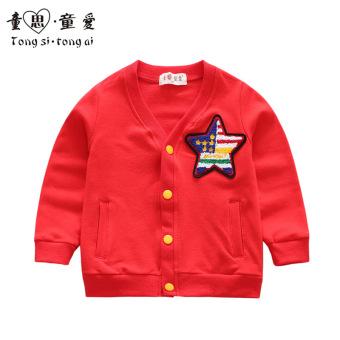 Taobao baseball shirt red, Popular baseball shirt red of Taobao ...