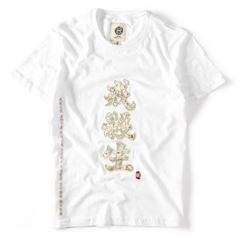 Chinese-style cool embroidered with text Plus-sized T-shirt shirt (White) (White)