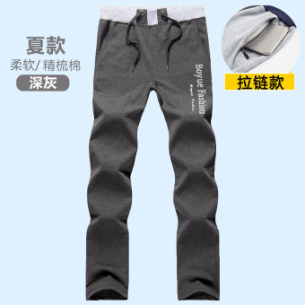 Cotton straight Loose and plus-sized casual pants sports pants (Dark gray-zip summer Models)