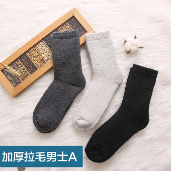 Curled wool men autumn and winter warm socks tube socks (Thick warm men's)