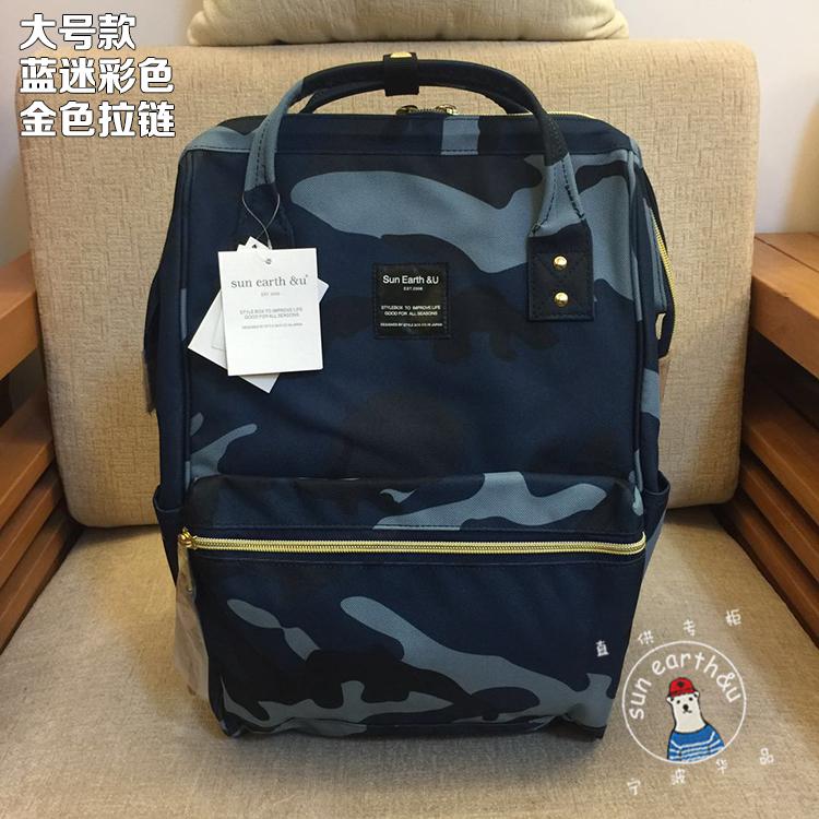 Earth large capacity men and women backpack mommy bag (Large Blue fans multi-color (Gold zip models))