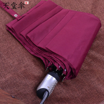 Folding fully automatic rain or shine umbrella paradise umbrella (Wine red color)
