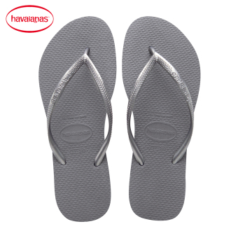 Havaianas black gold slippers flip-flops (Silver color)