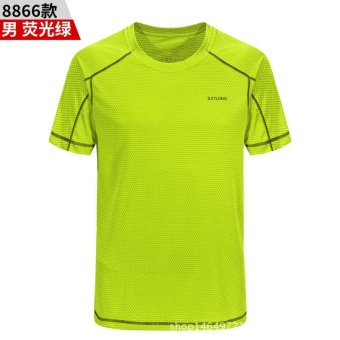 Men Fast Dry T Shirts Stand Female Lady Summer Outdoor Sports Clothes T-shirts (Green) - intl