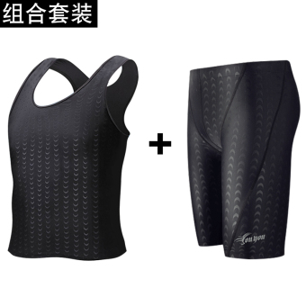 Harga You travel and comfortable sleeveless slim fit sexy bathing suit