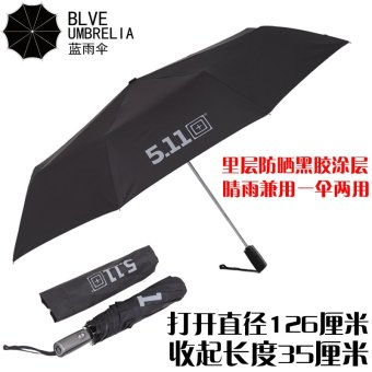 Harga 5.11 men double female umbrella