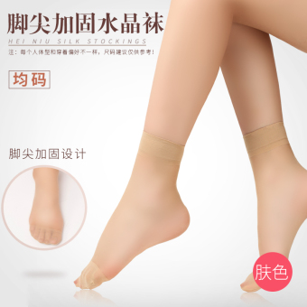 Harga Cored Wire boutique reinforced thin socks
