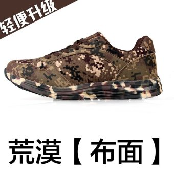 Harga Spring and autumn male training uniform jungle desert digital camouflage running shoes running shoes breathable mesh running shoes training shoes military shoes (Desert camouflage [cloth])