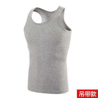 Harga Men underwear Slim fit bottoming old man shirt