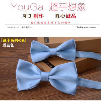 Harga Youga parenting series korean version of the influx of baby boys bow tie child bow tie bow tie bow show performances (For parenting series-the outcomes of the 09 light blue)