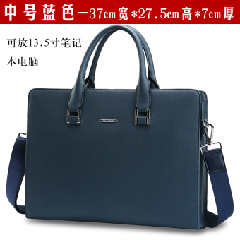 Harga Fashion Business bag boutique man bag business men's hand bag cross-section briefcase men's bag computer bag (Medium blue in a single package)