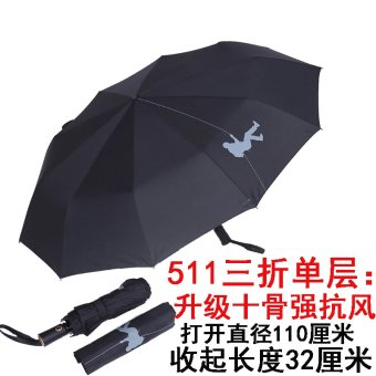 Harga 511 double automatic umbrella large umbrella oversized folding umbrella men three zhesan 5.11 umbrella umbrella reinforcement (Folded ten bone upgraded version of strong wind-automatic)
